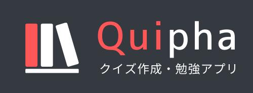 Quipha