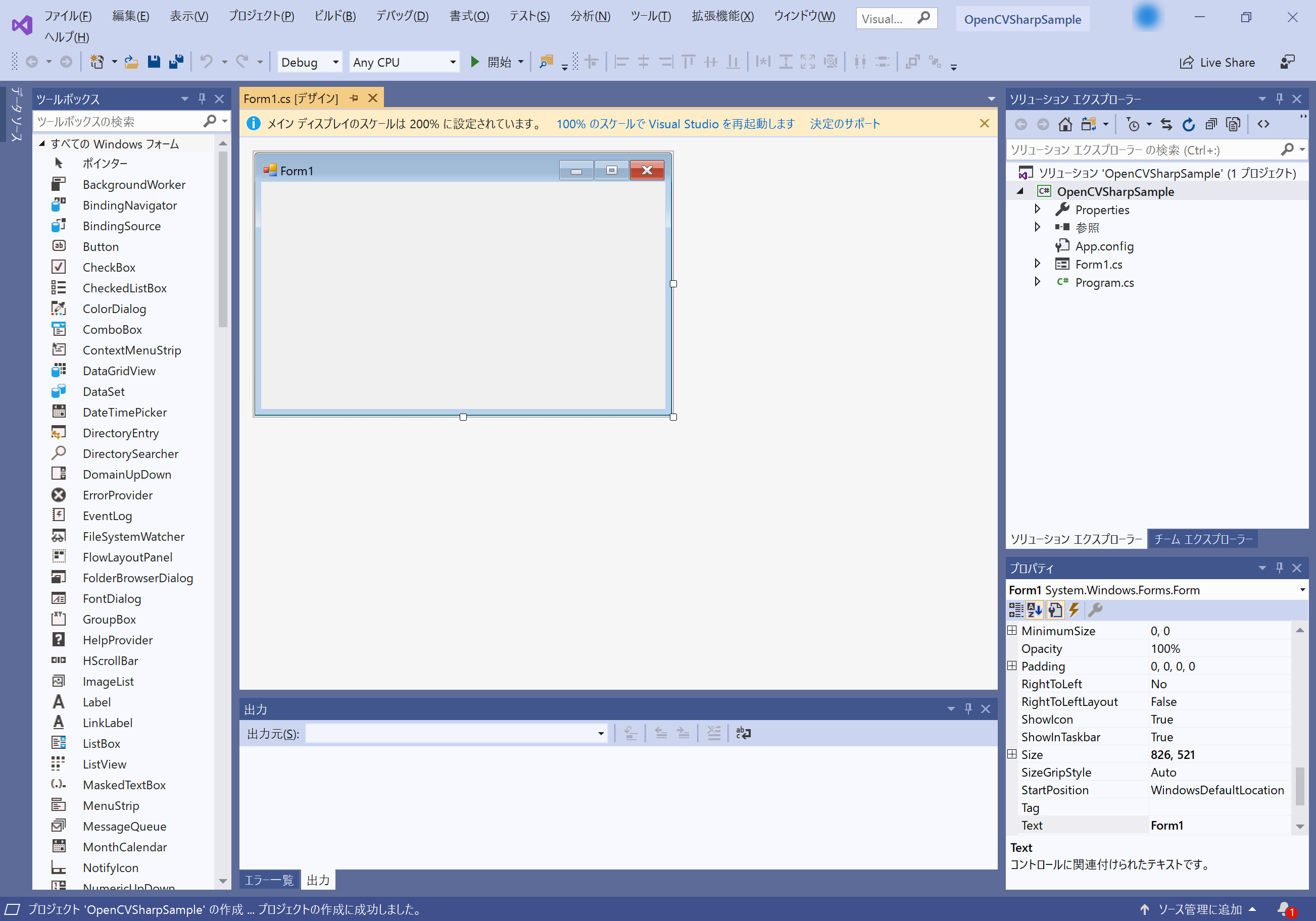 C#とOpenCVSharpで画像処理!(Visual Studio 2019) | 千草ウェブ